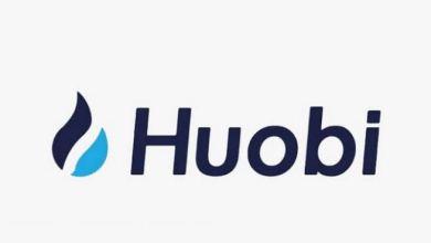 منصة Huobi تجمع 4.6 مليون دولار للتوسع