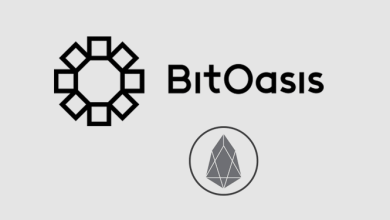 منصة BitOasis تدرج عملة EOS للتداول على منصتها