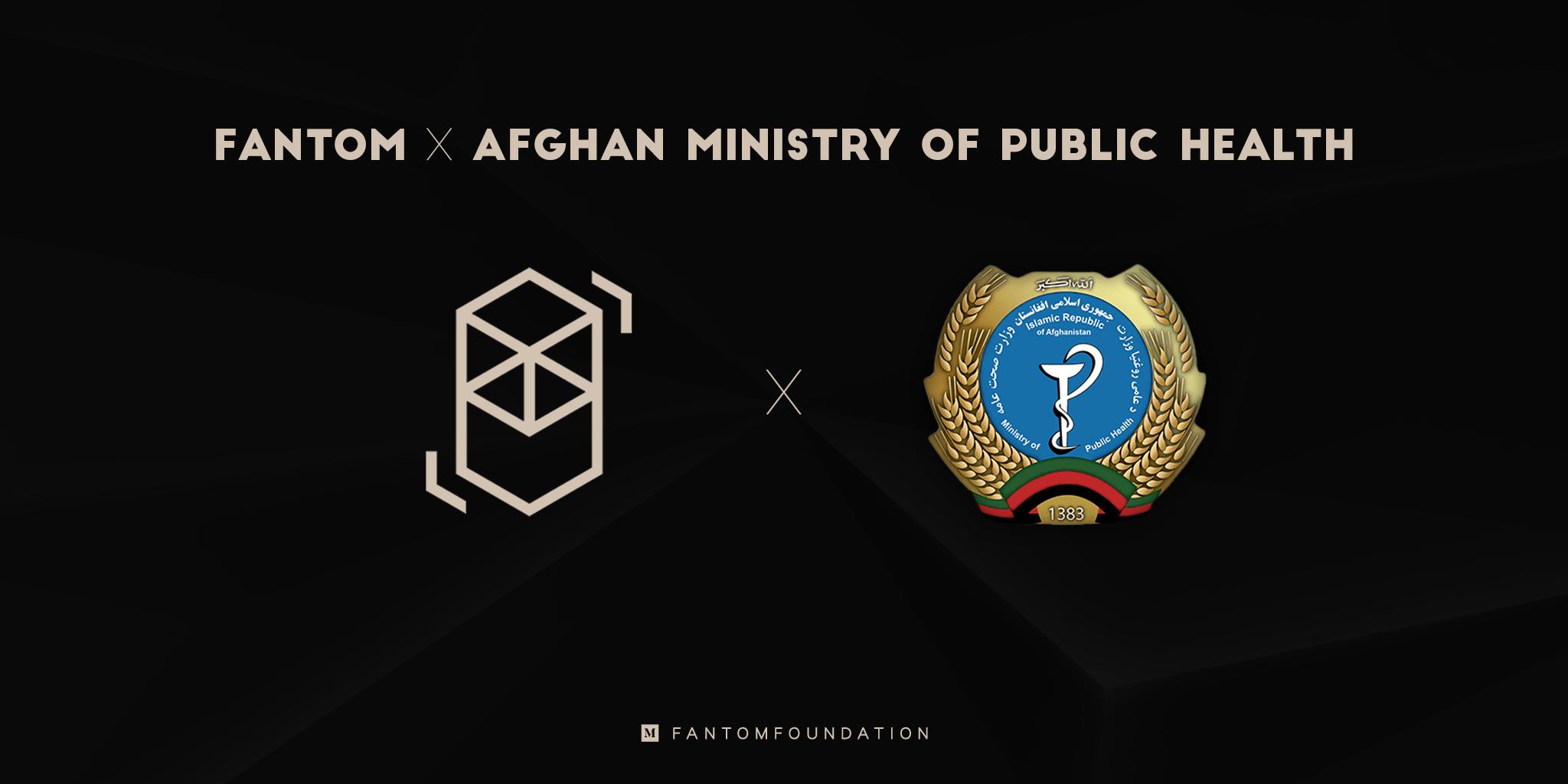 مشروع Fantom يكشف عن شراكة جديدة مع الحكومة الأفغانية لإستخدام البلوكشين