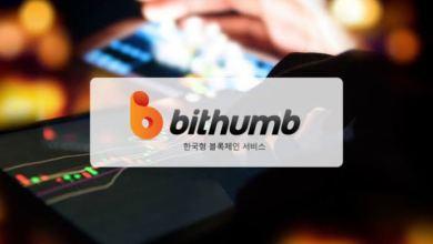 منصة Bithumb الشهيرة تستعد للكشف عن العملة الرقمية الخاصة بها (BT)
