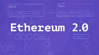 ما هو الجيل الجديد من شبكة الايثيريوم 2.0 ؟