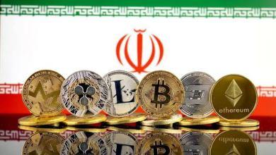 إيران تعلن عن تسعيرة الكهرباء الخاصة بمعدني العملات الرقمية المشفرة
