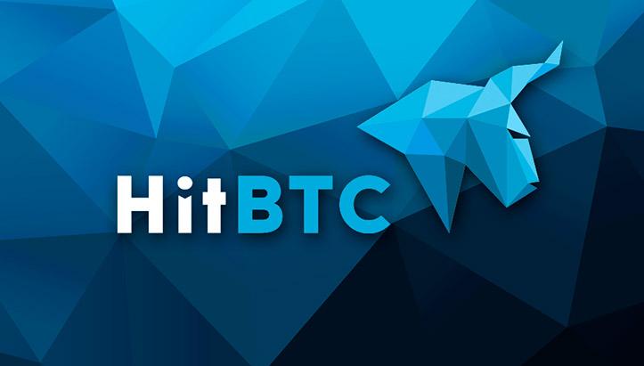 """تحقيق جديد يتهم منصة """"HitBTC"""" بأنها احتيالية وتقدم أرقام مزيفة"""
