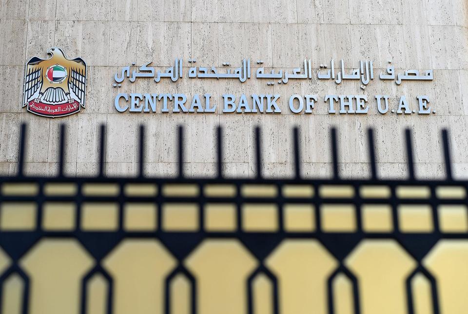البنك المركزي الإماراتي يحذر من عملات الخصوصية ويرى بأنها تهديد للشرق الأوسط