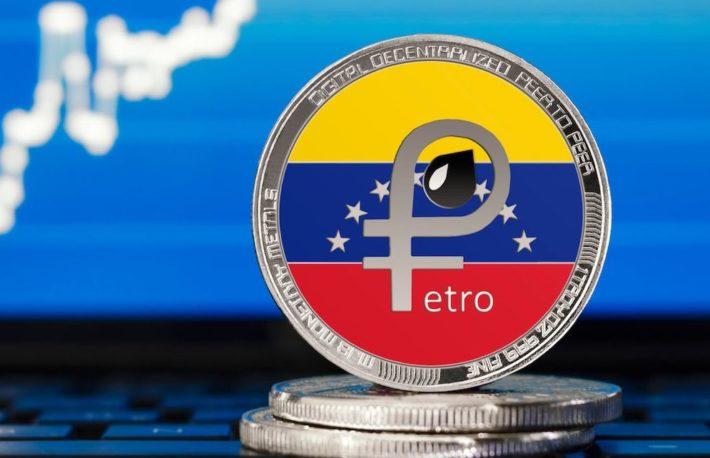 """رئيس فنزويلا: بإمكانكم استخدام عملة """"بترو"""" الرقمية لشراء النفط و الذهب"""