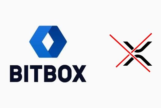 منصة Bitbox تعلن عن إلغاء إدراج عملة الريبل (XRP) و تحدد الموعد النهائي لسحب العملات من المنصة