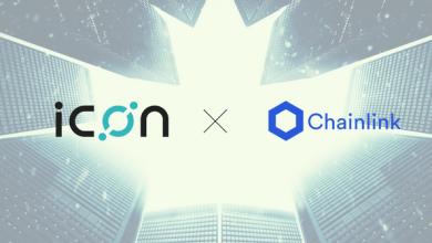 تعرف على تفاصيل شراكة مشروع ICON و مشروع ChainLink