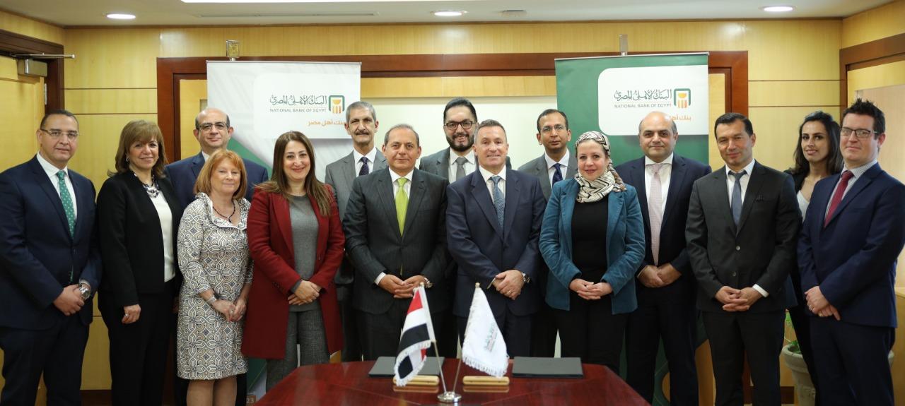 البنك الأهلي المصري ينضم إلى شبكة RippleNet