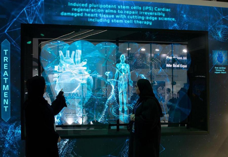 وزارة الصحة الإماراتية تطلق منصة بلوكشين