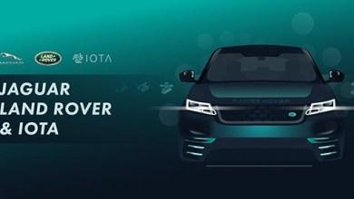 شركة لصناعة السيارات البريطانية تعقد شراكة مع IOTA لتطوير بيانات الإبتكار والتتبع