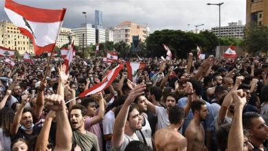 الأزمة الاقتصادية في لبنان ومدى تأثيرها في لجوء الشعب اللبناني للعملات الرقمية المشفرة