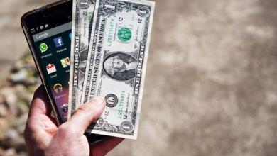 """بسبب """"كورونا""""... أمريكا تدرس إطلاق عملة رقمية """"دولار رقمي"""""""
