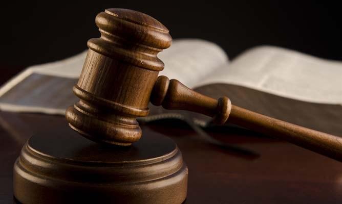 مؤسسة كارادنو تواجه متابعة قضائية من أحد شركائها السابقين