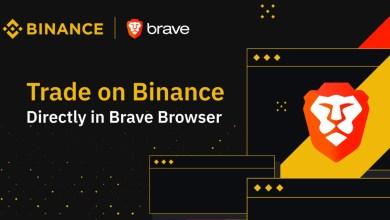 متصفح Brave يضيف أداة بينانس لتداول العملات الرقمية المشفرة