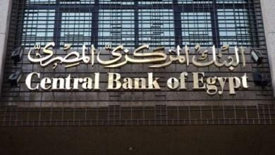 البيتكوين قد يكون البديل للمصريين بعد فرض البنك المركزي حدود يومية على السحب النقدي
