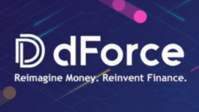 بعد أيام معدودة من السرقة... مشروع dForce ينجح في استعادة 25 مليون دولار من العملات الرقمية