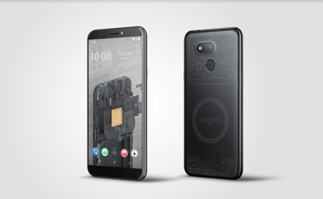 شركة HTC تسمح بتعدين عملة المونيرو مباشرة عبر الهاتف