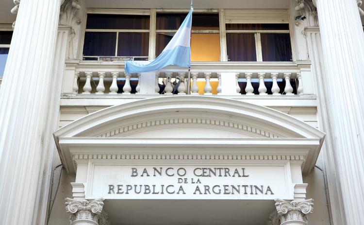 البنوك الأرجنتينية تختبر نظاما جديدا يعتمد على البلوكشين