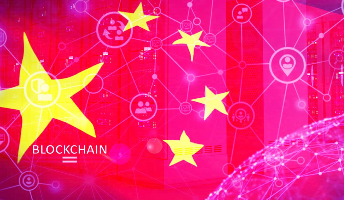 البنوك الصينية تستخدم تقنية البلوكشين ... التفاصيل هنا