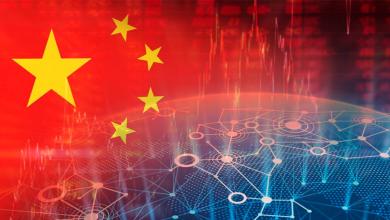منصة البلوكشين الوطنية الصينية ستكون متوافقة مع عقد EOS و ETH