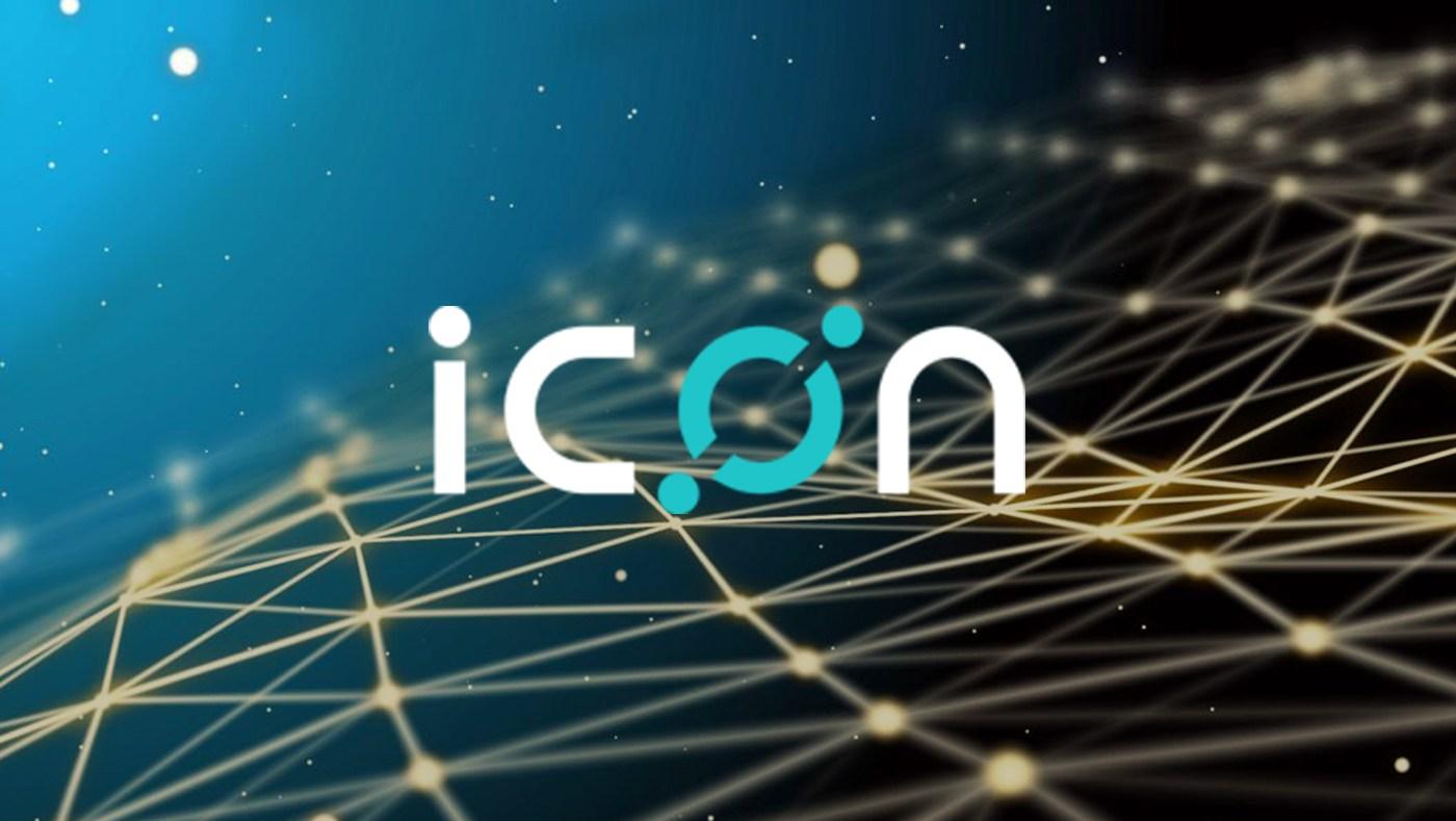 مشروع ICON يطلق خوارزمية إجماع لتحسين العقود الذكية