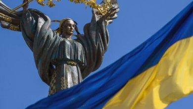 """البنك الوطني الأوكراني يعتمد بروتوكول """"الستيلار"""" لإطلاق عملته الرسمية بشكل رقمي"""