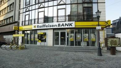 بنك روماني يتعاون مع شركة بلوكشين لإنشاء عملته الرقمية الخاصة