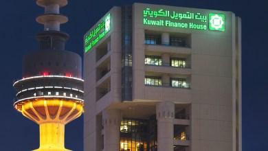 بنك كويتي يعلن عن خدمة الدفع مدعمة بتقنية الريبل نحو تركيا