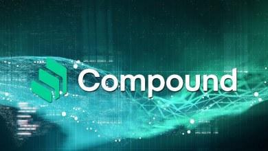 عملة COMP تشهد ارتفاعا بنسبة تفوق 250% لهذه الأسباب