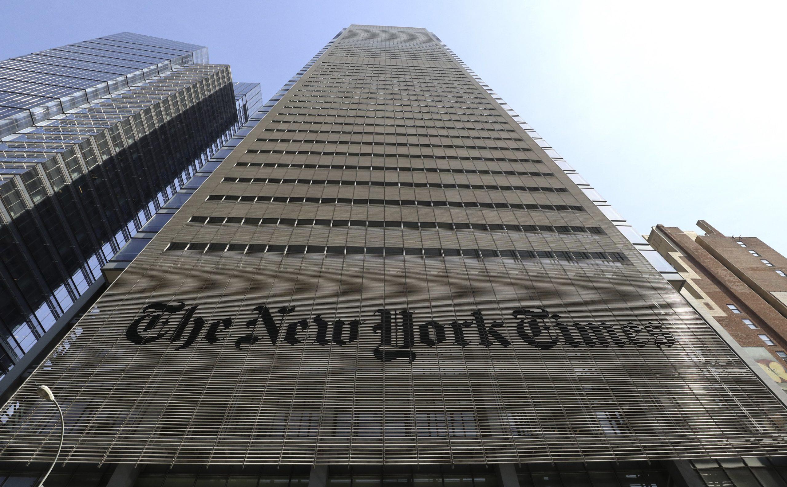صحيفة نيويورك تايمز تنشر تفاصيل مشروعها المعتمد على تقنية البلوكشين