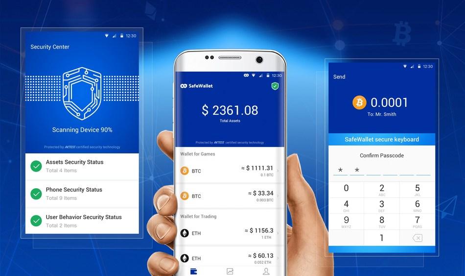 هل يمكن أن يكون جهازك المحمول آمنا حقا عند استخدام العملات الرقمية ؟