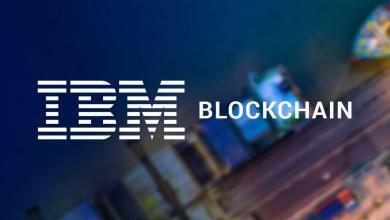 شركة IBM تعلن عن منصة بلوكشين 2.5 ... التفاصيل هنا