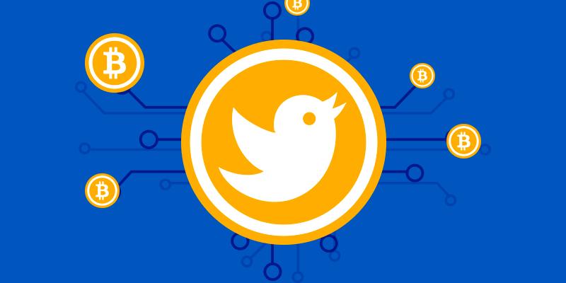 لماذا اختراق تويتر سيكون له أثر إيجابي على عملة البيتكوين ؟