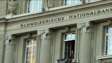 شراكة بنك سويسري مع احد أشهر منصات تداول العملات الرقمية... التفاصيل هنا