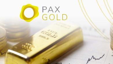 بينانس تدرج عملة (PAXG) الرقمية المدعومة قيمتها بالذهب