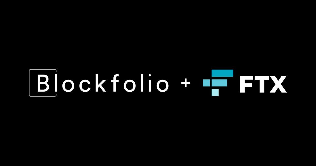 منصة FTX لتداول العملات الرقمية تستحوذ على تطبيق Blockfolio ... التفاصيل هنا