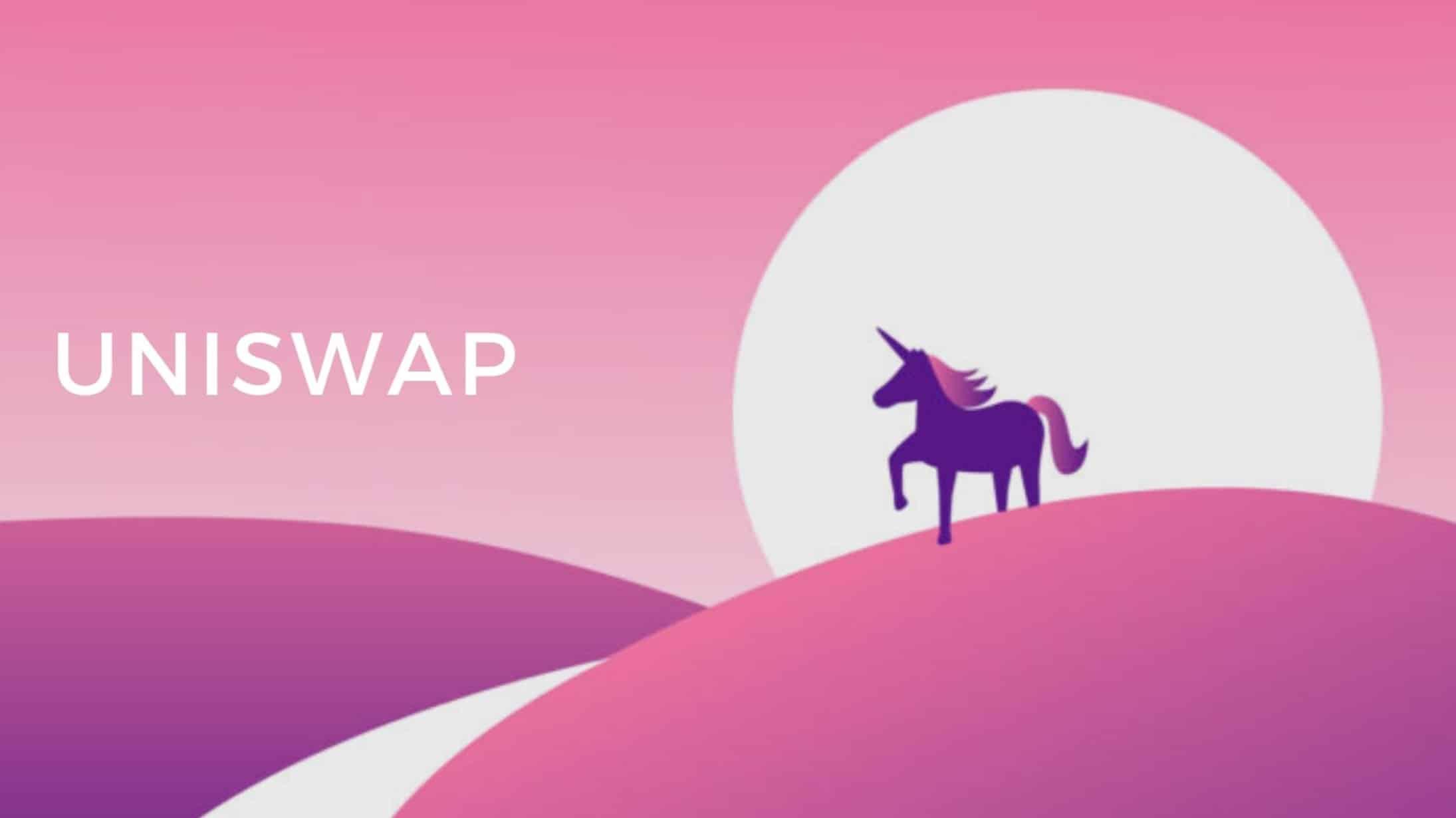 مشروع Uniswap يطلق عملته الرقمية UNI ... التفاصيل هنا