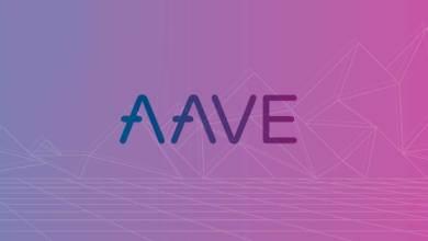 القروض السريعة في منصة التمويل اللامركزي Aave تتجاوز 300 مليون دولار