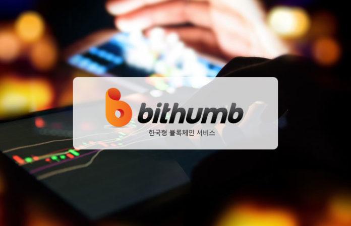 """منصة """"Bithumb"""" لتداول العملات الرقمية تبحث عن مشتر مرة أخرى"""