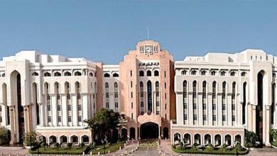 البنك المركزي العماني يصدر تحذيرا بشأن العملات الرقمية المشفرة الإحتيالية مثل عملة الداج كوين