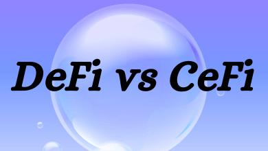 أبرز الإختلافات بين التمويل اللامركزي DeFi والتمويل المركزي (التقليدي) CeFi