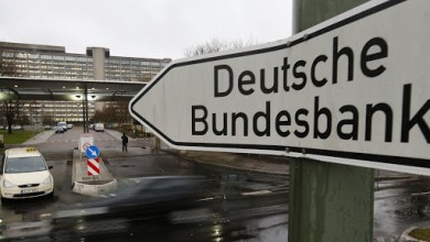 البنك المركزي الألماني يختار شركة كريبتو غير معروفة لتطوير إعتماده على البلوكشين