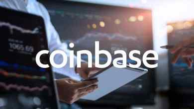 """منصة تداول العملات الرقمية """"كوين بيس"""" تستعد للاكتتاب العام بشكل رسمي"""