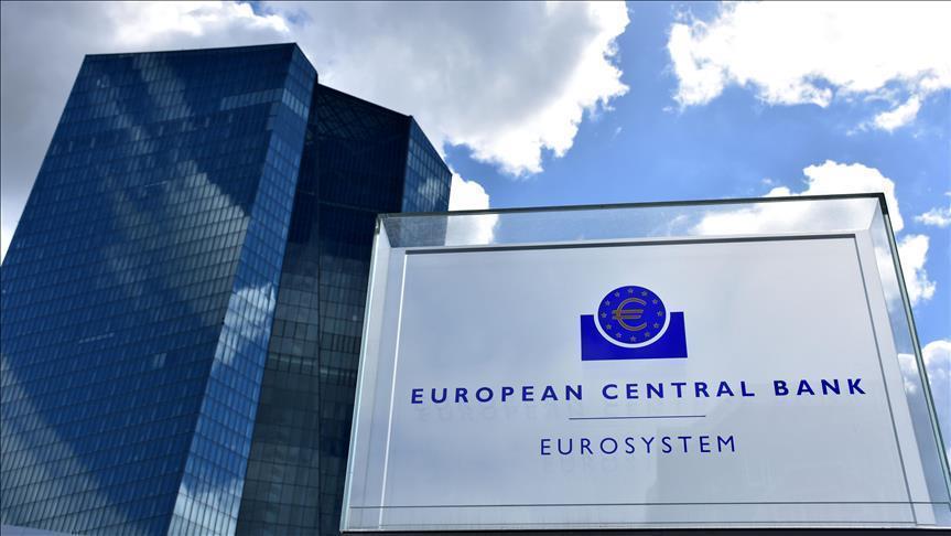 رئيسة البنك المركزي الأوروبي: يجب أن يتم تنظيم البيتكوين على المستوى العالمي