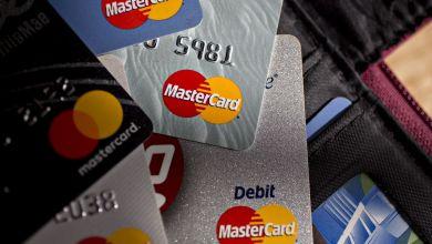 """شركة """"ماستركارد"""" تعلن عن بدء دعم مدفوعات العملات الرقمية المشفرة في 2021"""