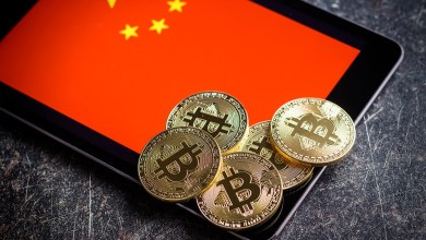 ستة اتجاهات رئيسية للعملات الرقمية في الصين تستحق المتابعة في عام 2021