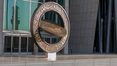 بنك الكويت المركزي يمنع البنوك من التعامل مع العملات الرقمية المشفرة