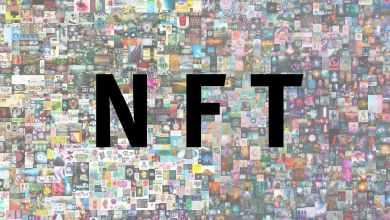 """ملصق """"الأمل"""" الخاص بحملة الرئيس السابق """"باراك أوباما"""" يُعرض للبيع على شكل NFT"""