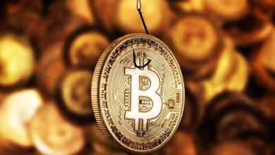 تعرف على أشهر الطرق الإحتيالية في سوق العملات الرقمية وكيفية تجنبها