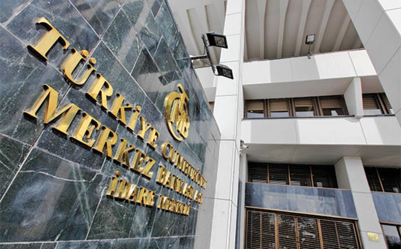 محافظ البنك المركزي التركي مصرحا: تنظيم العملات المشفرة سيأتي في غضون أسبوعين
